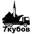 купить Песок Щебень грунт навоз с доставкой.